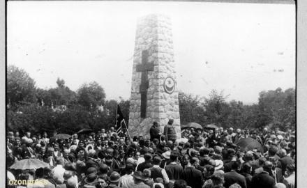 spomenik četiri vere