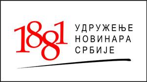 UNS-300