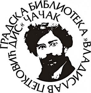 biblioteka-logo