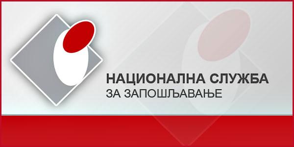 nacionalna_sluzba-(1)