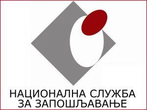 nsz-logo