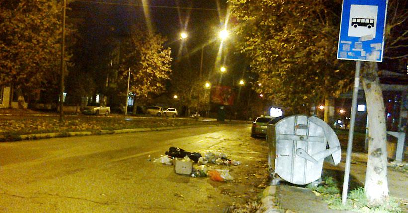 smeće na ulici
