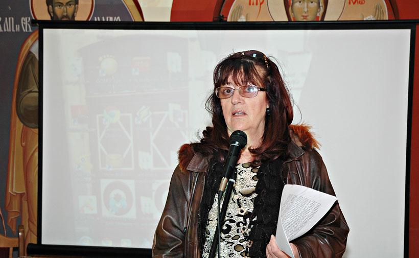 Milica Baković