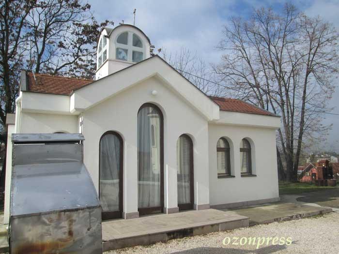 crkva-atenica