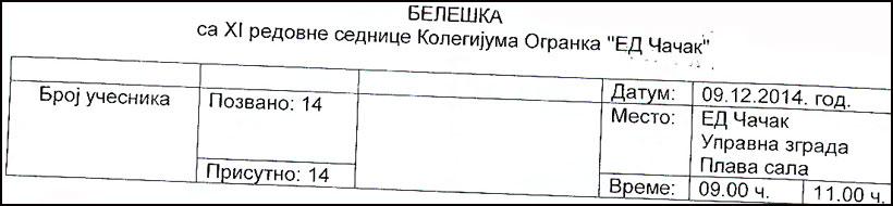eld-1