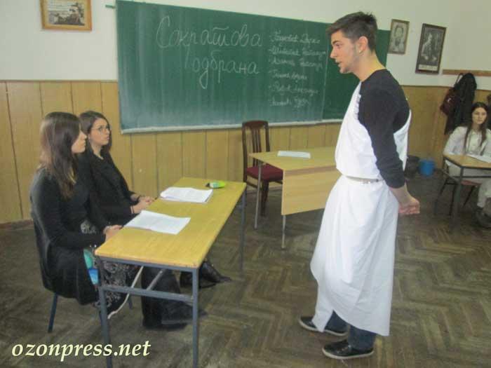 gimnazija-8