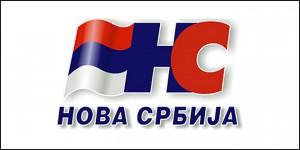 nova-srbija-logo