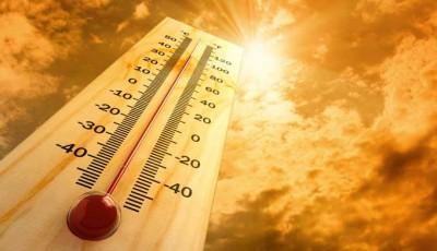 vrućina