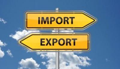 uvoz izvoz
