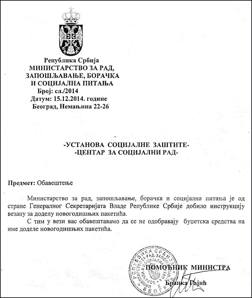 vulin-zabranio-paketice