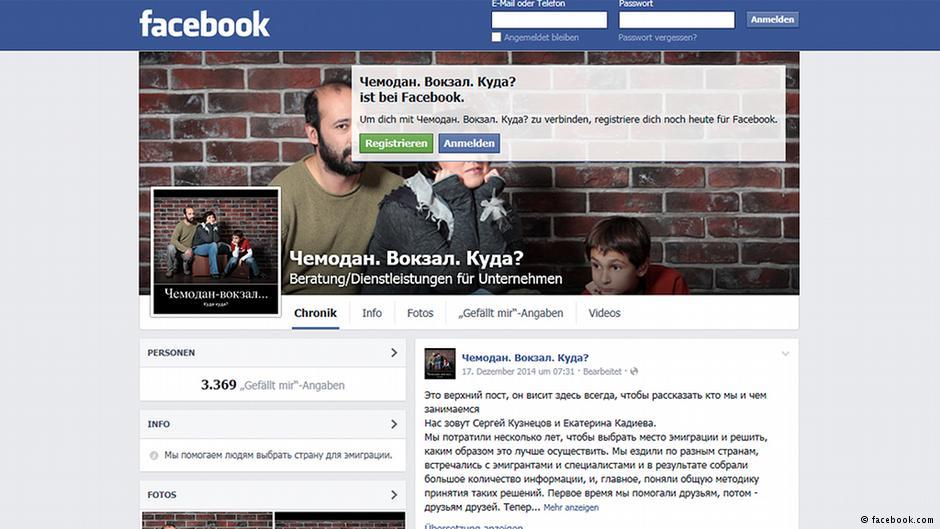 FB rusija