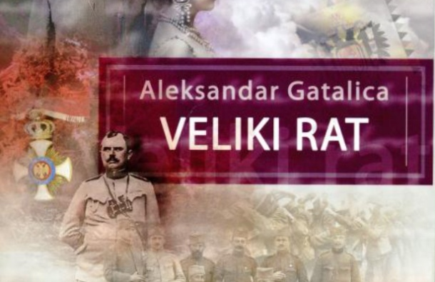 """Aleksandar Gatalica: """"Veliki rat""""a, veliki"""