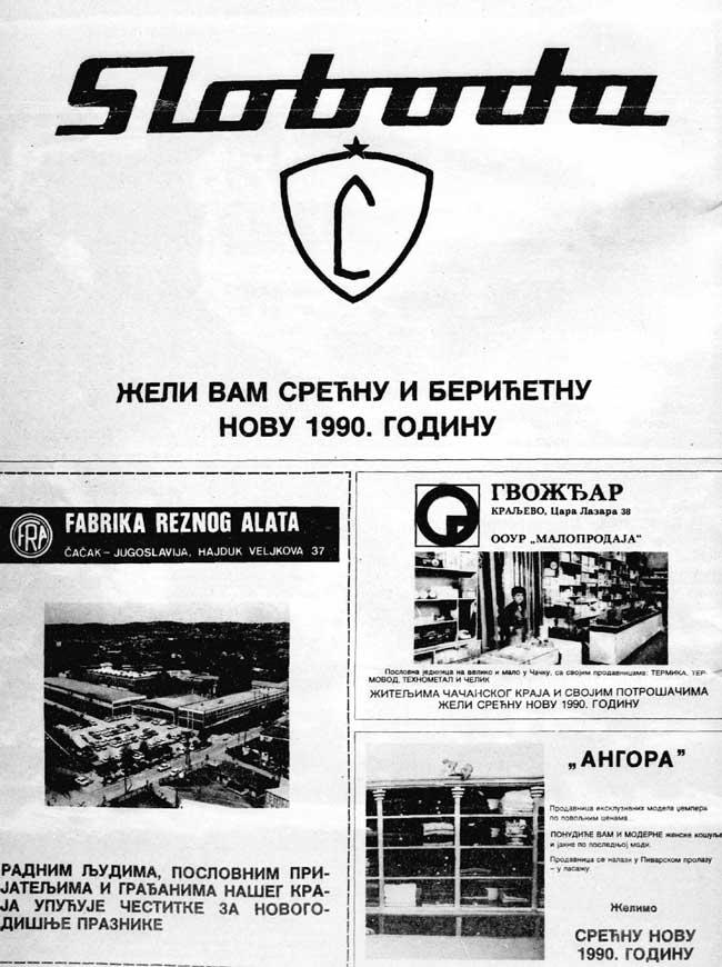 ca-glas-8