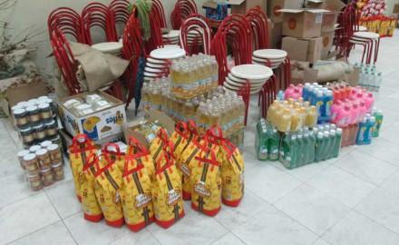 humanitarna pomoć