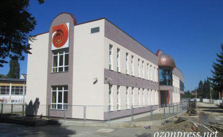 zgrada muzičke škole