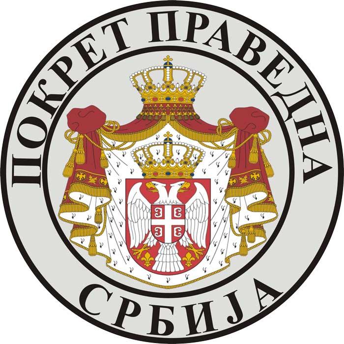 pravedna-srbija