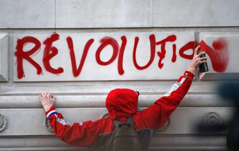 revolucija