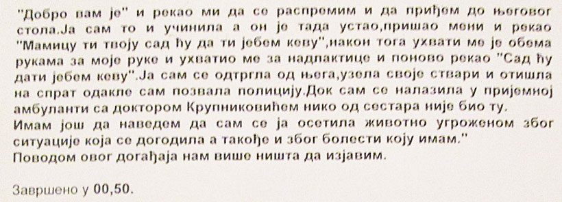 snezana-toroman-4