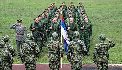 Vojska