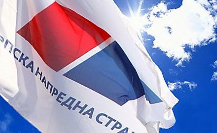 sns zastava