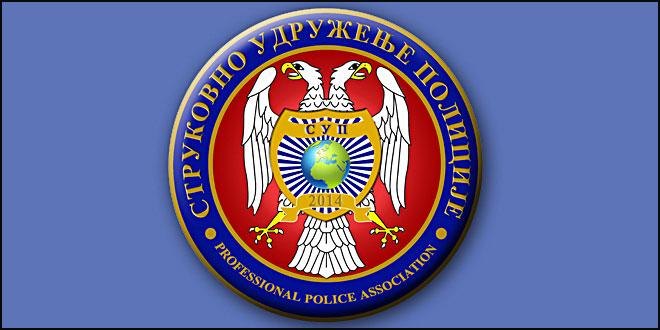 strukovno-udruzenje-policije