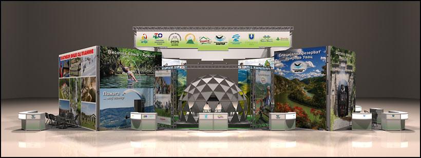 Turistička organizacija Požega, sajamski štand