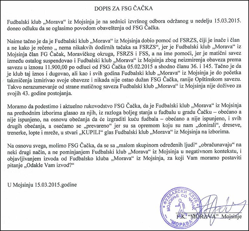 FK-Morava-Mojsinje-Dopis-ok