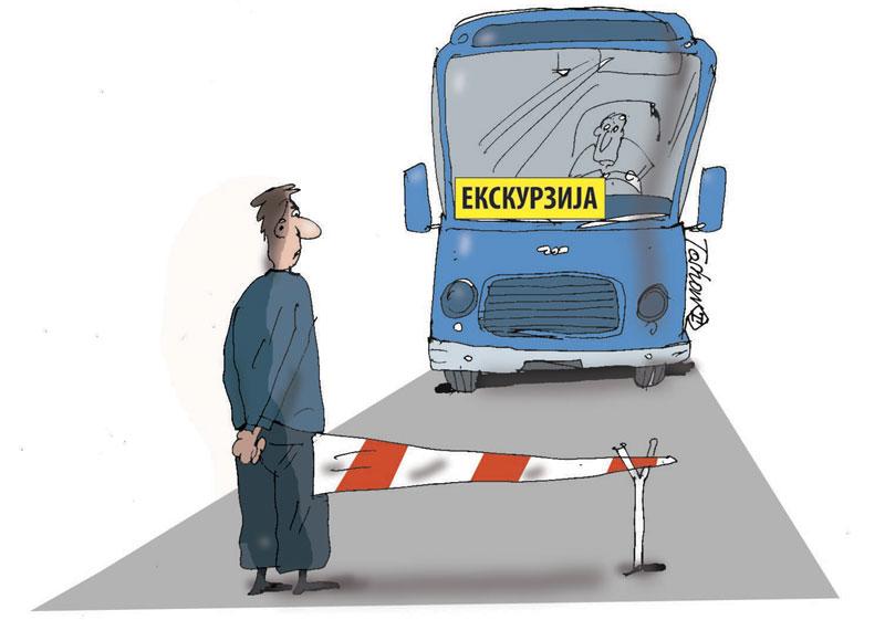 ekskurzije