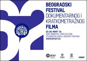 festival-BFDKF