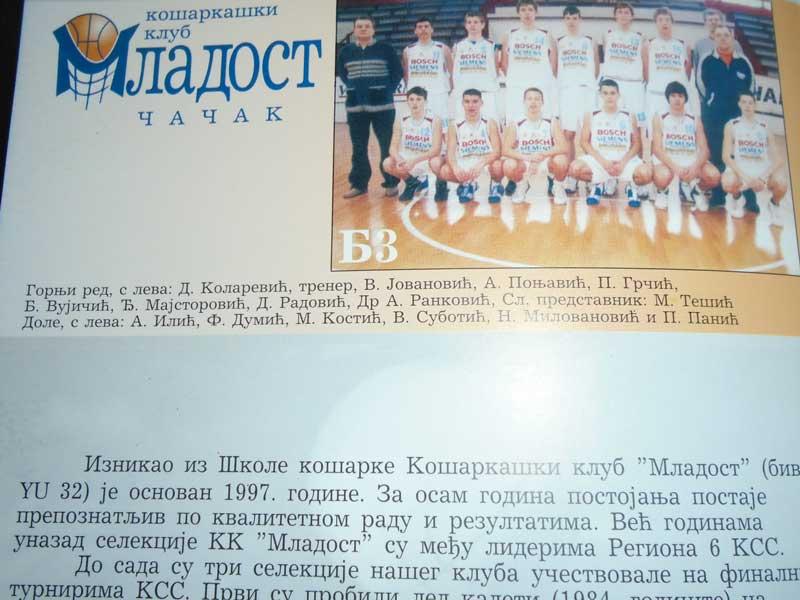 kk-mladost-1
