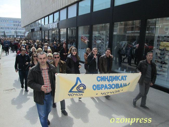 strajk prosvetara, SOČ