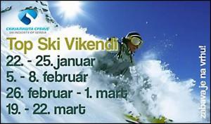 skijanje-2