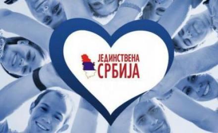 jedinstvena srbija, logo