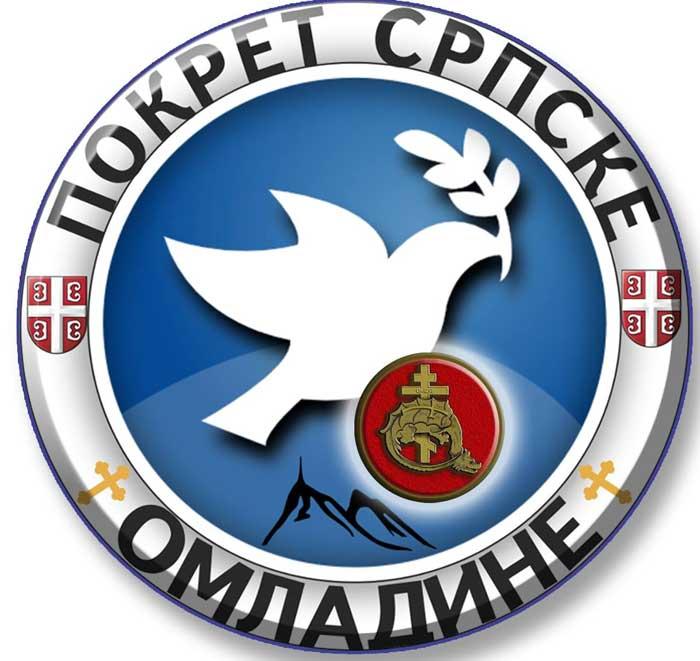 pokret-srpske-omladine-logo