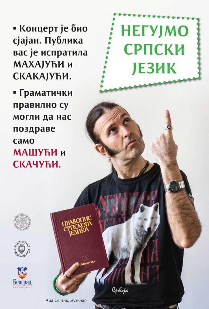 srpski-9