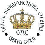 BG-monarhisti