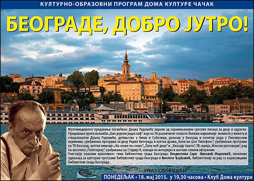 Beograde-dobro-jutro-1