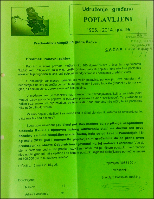 Zahtev-za-prisustvo-na-sednici-predsedniku-15-maj-2015