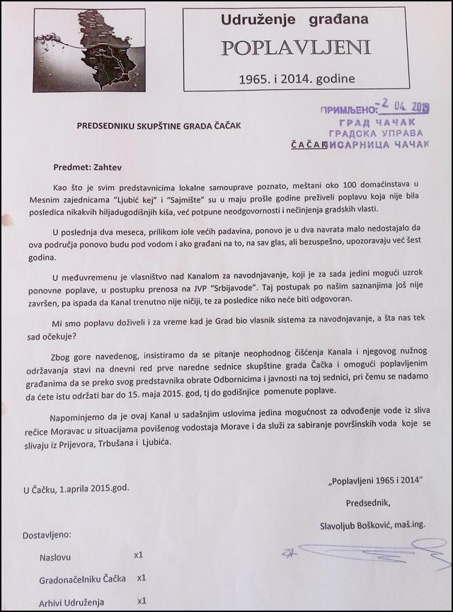 Zahtev-za-prisustvo-na-sednici-predsedniku.-01.04.2015