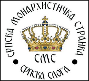 monarhisticka-stranka-1