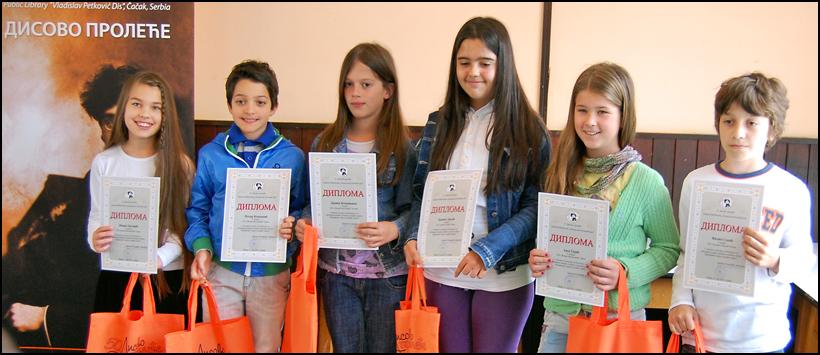 nagradjeni-3