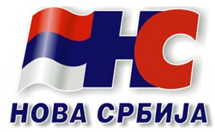 Nova Srbija logo