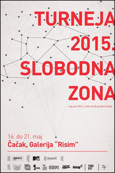 slobodna-zona-1