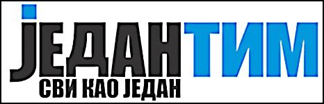 jedan-tim-logo