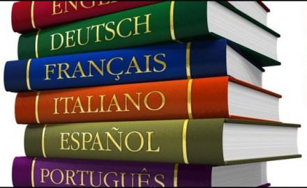 jezici, knjige