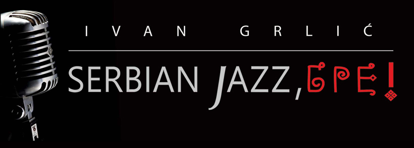 karusel-jazz-3