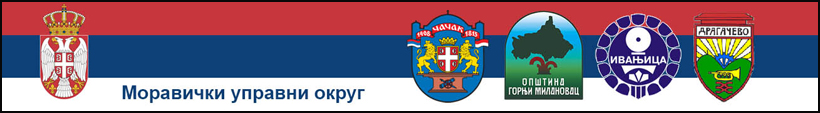 okrug-logo