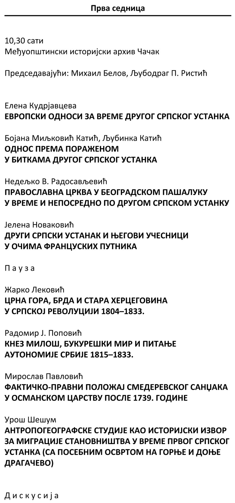 program-2