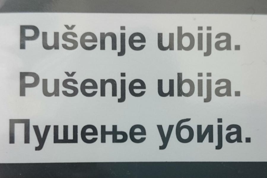 pusenje_ubija