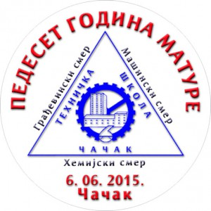 tehnicka-50a